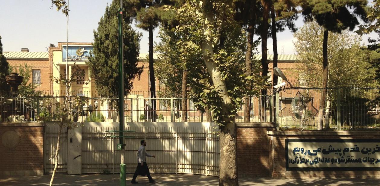 Gamla bandaríska sendiráðið, Tehran