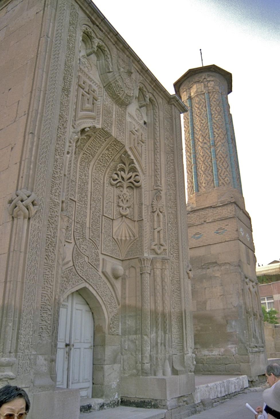 Karatay medrese - Konya