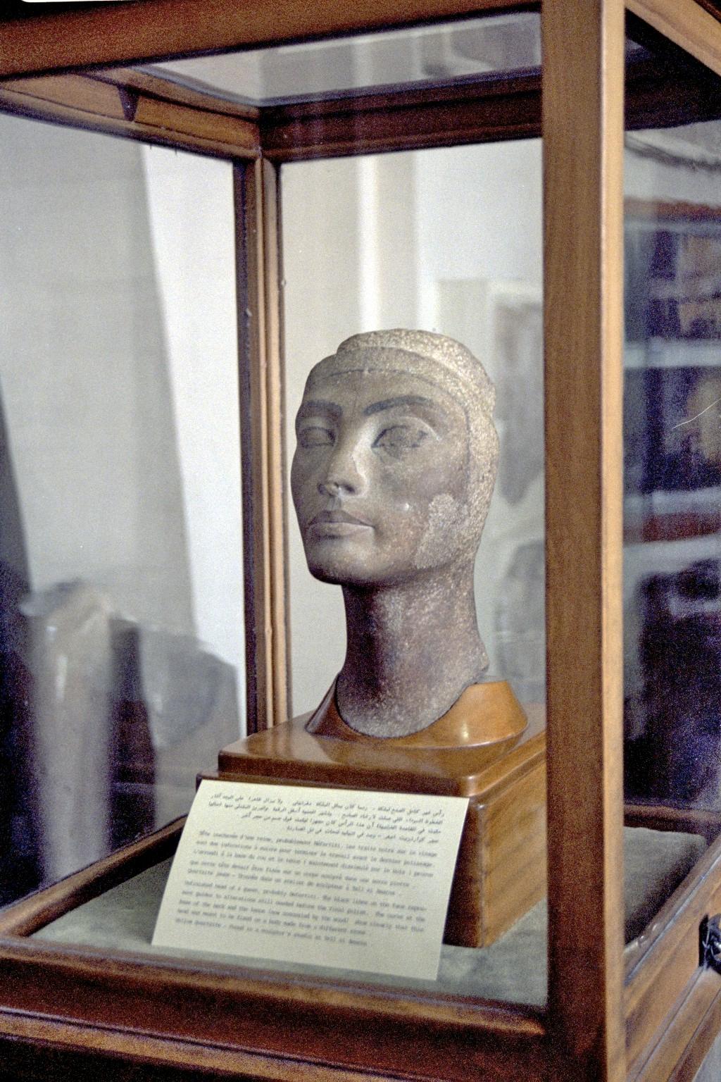 Nefertiti Cairo